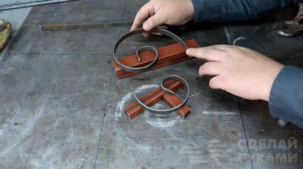Простые кондукторы для изготовления кованых элементов