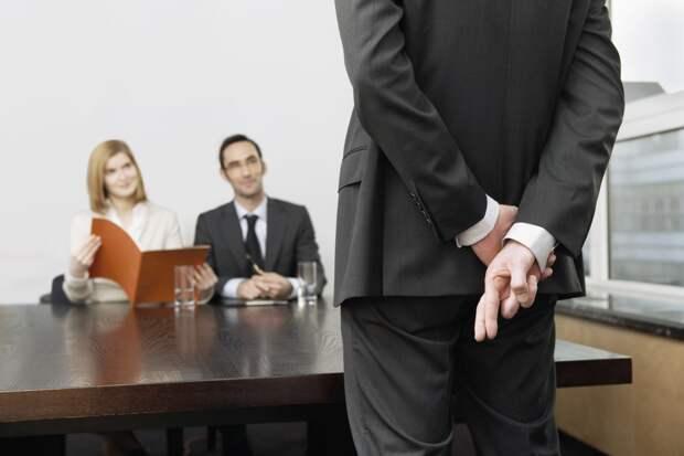 Что делать, если Вам предложили работу с низкой зарплатой