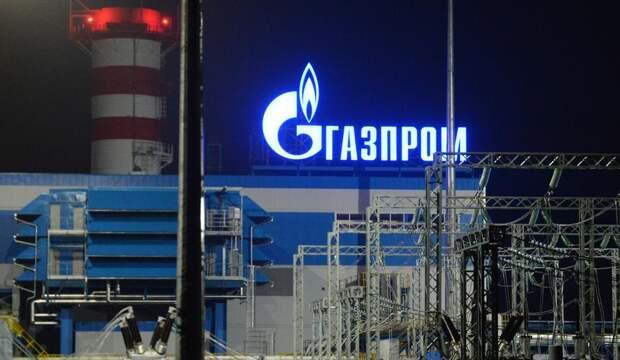 Аресты с активов «Газпрома» в Нидерландах и Великобритании сняты