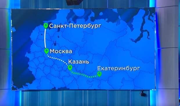 Путин поручил продлить трассу Санкт-Петербург-Москва  доЕкатеринбурга к2024 году