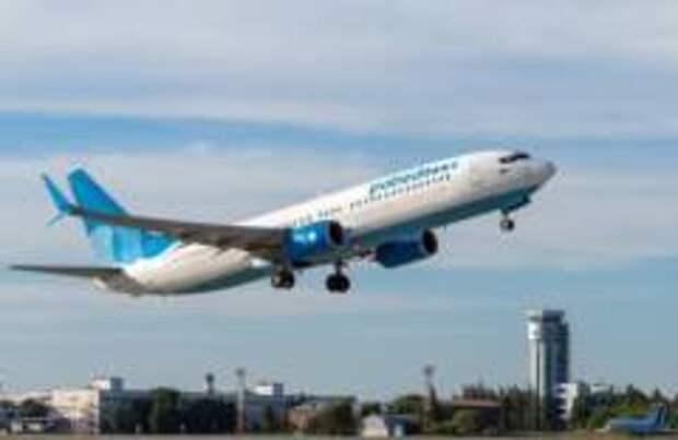 Новый международный рейс в Тбилиси с авиакомпанией «Победа»