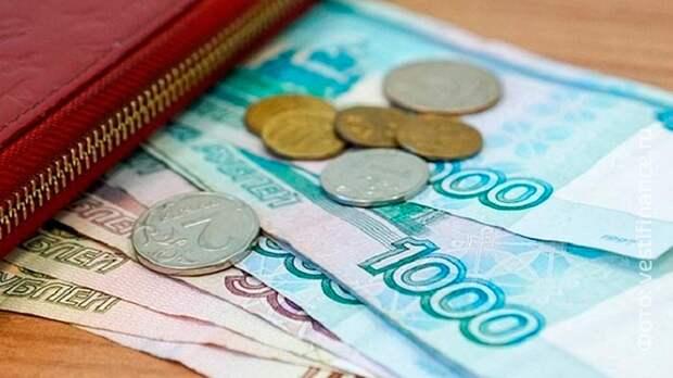 С 1 февраля в России проиндексируют социальные выплаты