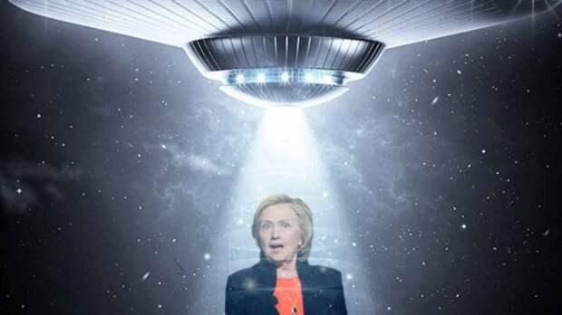 Почему Хиллари Клинтон не сможет раскрыть материалы о пришельцах
