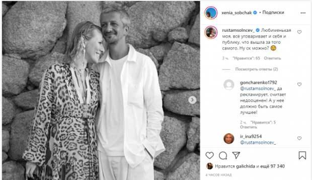 Солнцев рассказал осомнениях Собчак насчет брака сБогомоловым
