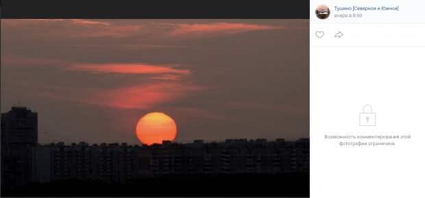 Фото дня: «всевидящее око» над Южным Тушино
