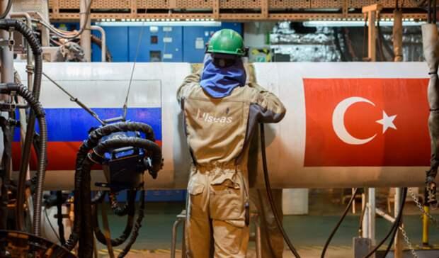 Новак: Москва иАнкара обсуждают вопросы долгосрочного соглашения натранзит газа