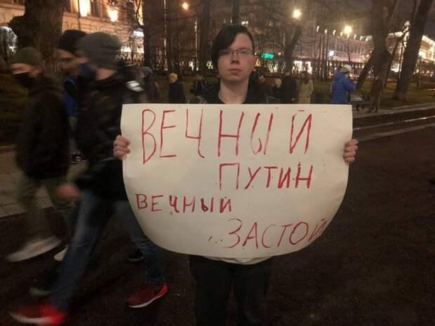 Из 1226 задержанных на акциях протеста в РФ более 300 схватили в Петербурге