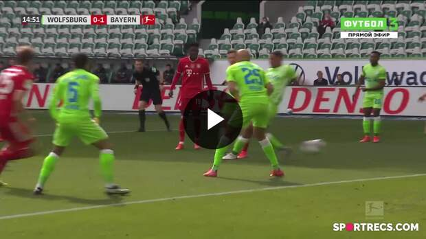 17.04.2021 Вольфсбург - Бавария - 2:3. Обзор матча