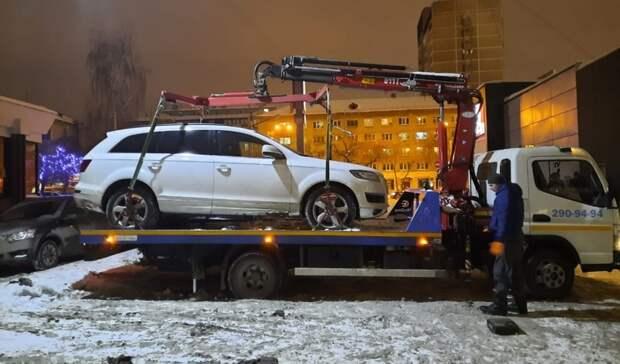 ВЕкатеринбурге владелец Audi лишился автомобиля из-задолга 13 миллионов рублей