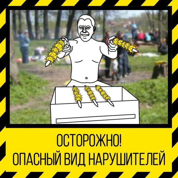 Праздничные дни мая жителям Москвы лучше провести дома