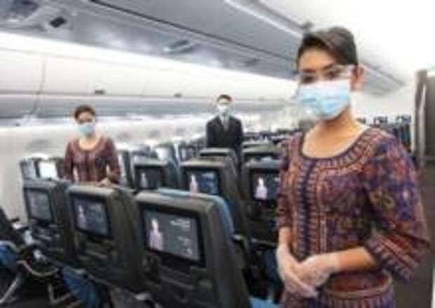 «Сингапурские Авиалинии» заботятся о пассажирах в период пандемии