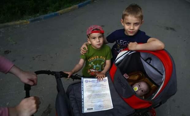 2,5 млрд рублей на выплаты детям от 3 до 7 лет получит Новосибирская область