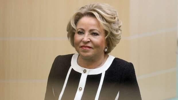 Матвиенко пригласила главу ПАСЕ в Крым