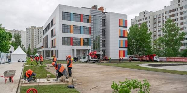 Территория школы №1288 будет благоустроена в этом году