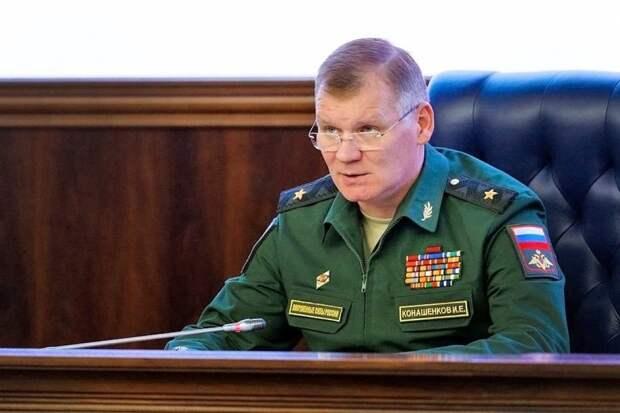 Официальный представитель Министерства обороны Российской Федерации Игорь Конашенков. Источник изображения: https://vk.com/denis_siniy