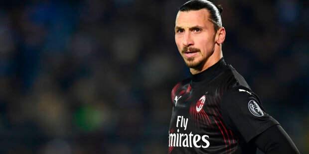 Ибрагимович остается с «Миланом»