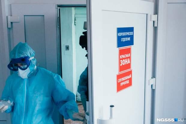 С начала пандемии в Омской области заболели коронавирусом более 4 тысяч детей