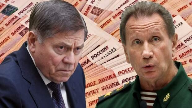 Все в семью: должности от зама Лебедева, контракты от Золотова и поместья от депутата Ремезкова