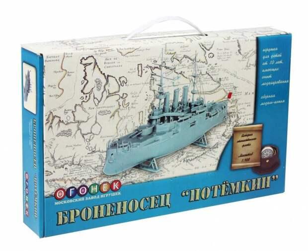Масштабный моделизм Страны Советов. Масштабный моделизм: между СССР и Россией. В 2-х частях