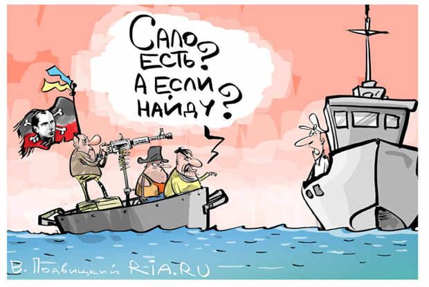 Фактически флот Украины кончился