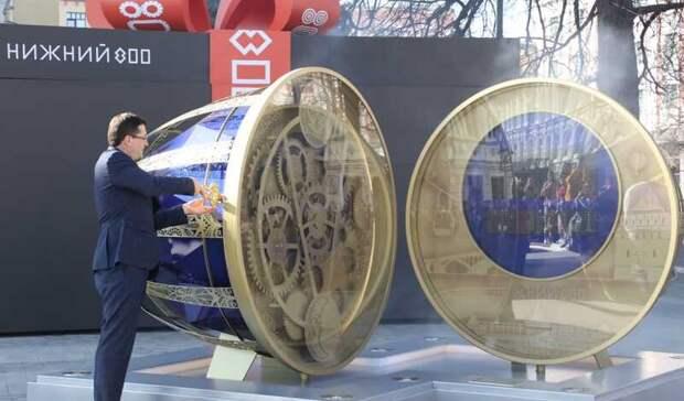 ВНижнем Новгороде установили часы обратного отсчета до800-летия города