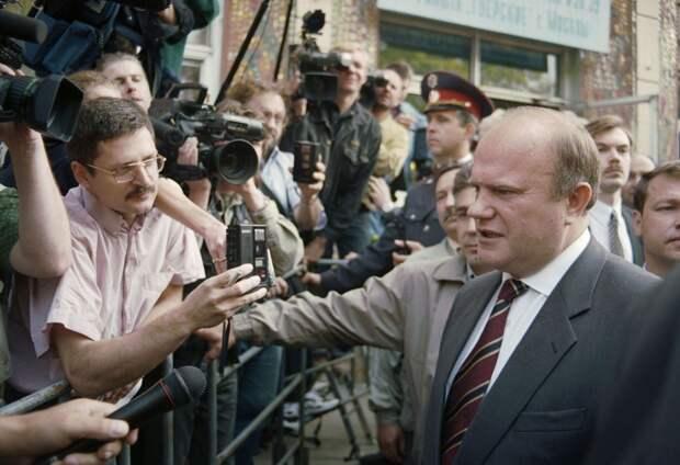 Что, если бы Геннадий Зюганов победил на президентских выборах в 1996-м году
