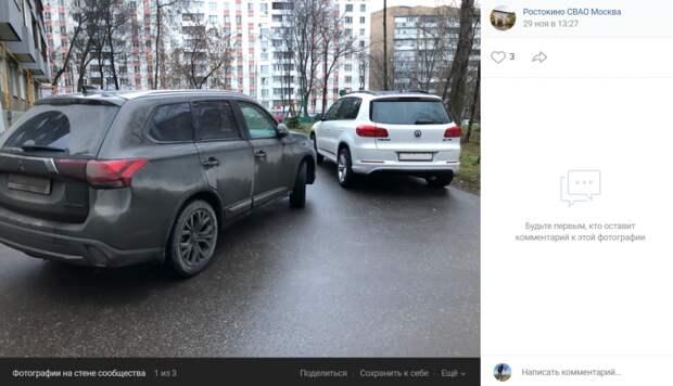 Жители Ростокина могут пожаловаться на неправильную парковку через мобильное приложение