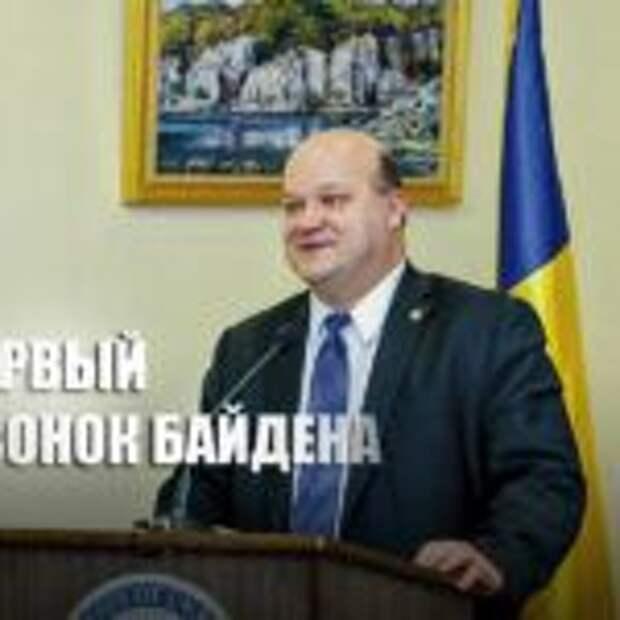 «Впереди россиян»: На Украине недовольны, Байден позвонил первому Путину, а не Зеленскому