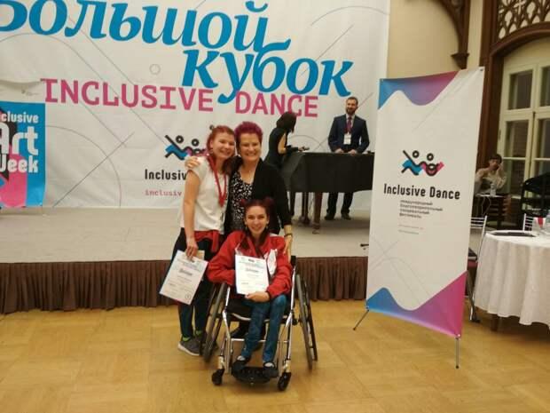Инклюзивная студия танцев из Удмуртии победила в Большом кубке «Inclusive Dance»