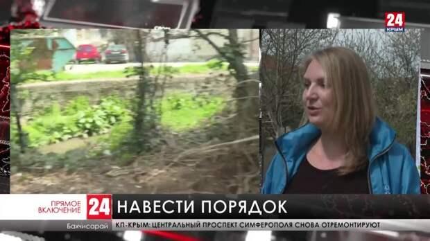 Весенние субботники начали проводить в городах Крыма
