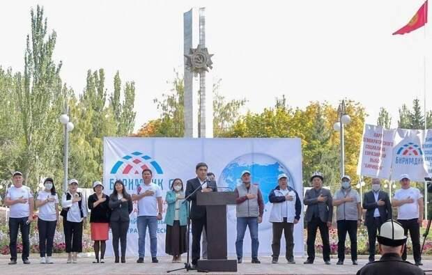 Какие партии пройдут в парламент Кыргызстана?