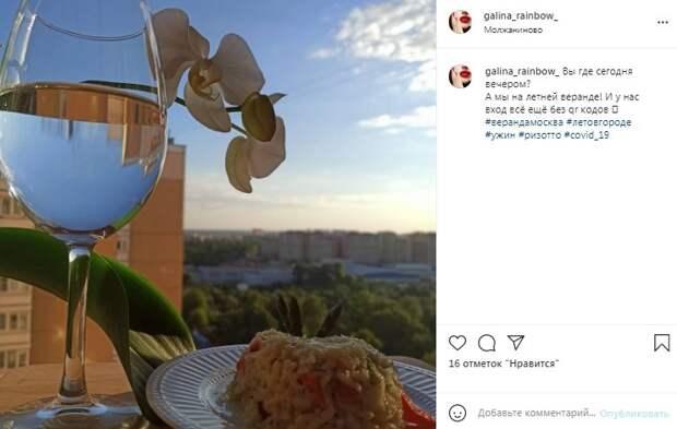 Фото дня: импровизированная веранда на балконе в доме на Синявинской