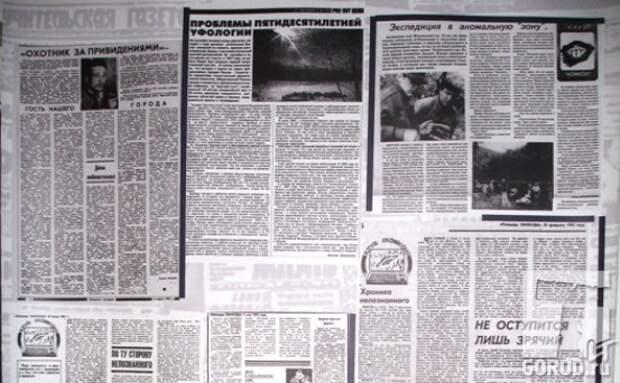 Хроники аномальных явлений Тольятти. Часть 10. Полтергейсты в городе. Начало