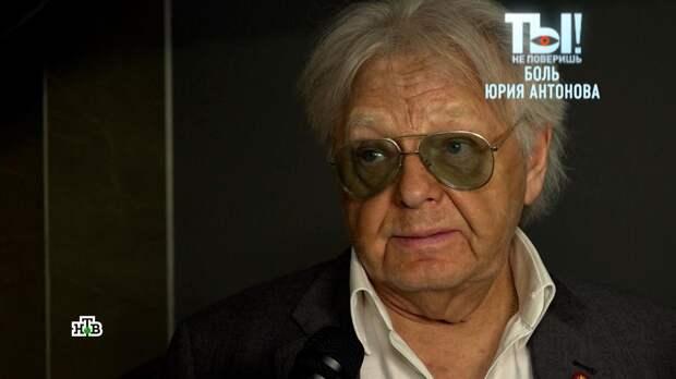 Юрия Антонова мучают дикие боли после операции