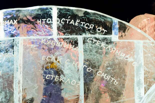 «7 чудес света» изваяют изо льда на Центральной площади Ижевска