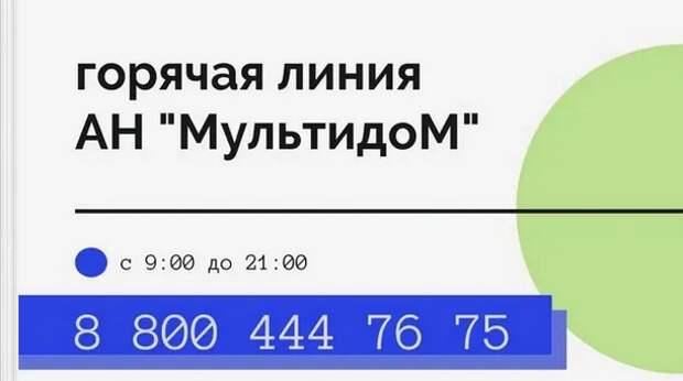 Земли иностранцев в Севастополе: по закону должно быть изъятие, а на деле как?