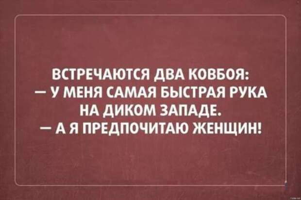 Женский юмор в картинках. Нежный юмор. Подборка milayaya-umor-milayaya-umor-22140224072020-4 картинка milayaya-umor-22140224072020-4