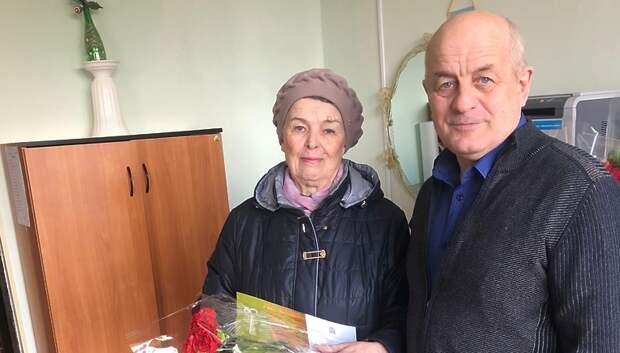 Подарки и цветы вручили ветерану труда из Подольска к 80‑летнему юбилею
