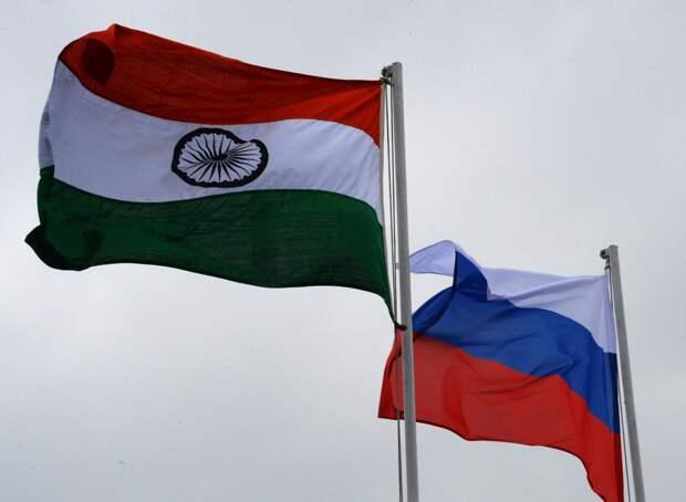 Индийско-российские отношения в новом стратегическом контексте. Конференция клуба «Валдай»