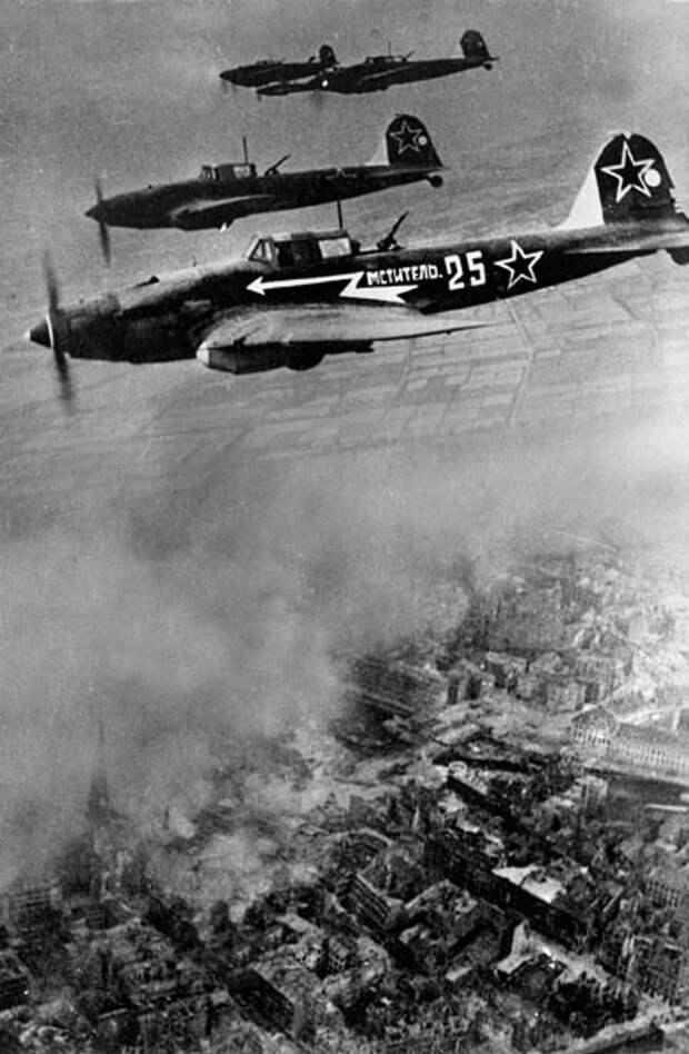 Эскадрилья штурмовиков идет на штурм аэродрома Темпельгоф. 1945 год.