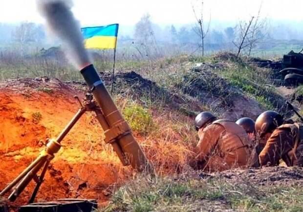Зачем Украина подсчитывает, сколько будет стоит восстановление Донбасса украина, донбасс, странное
