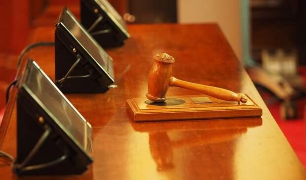 ВРоссии может появиться понятие «уголовный проступок»