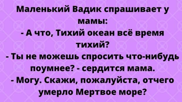 Если русскому человеку разрешить делать всё что угодно, он не будет делать вообще ничего