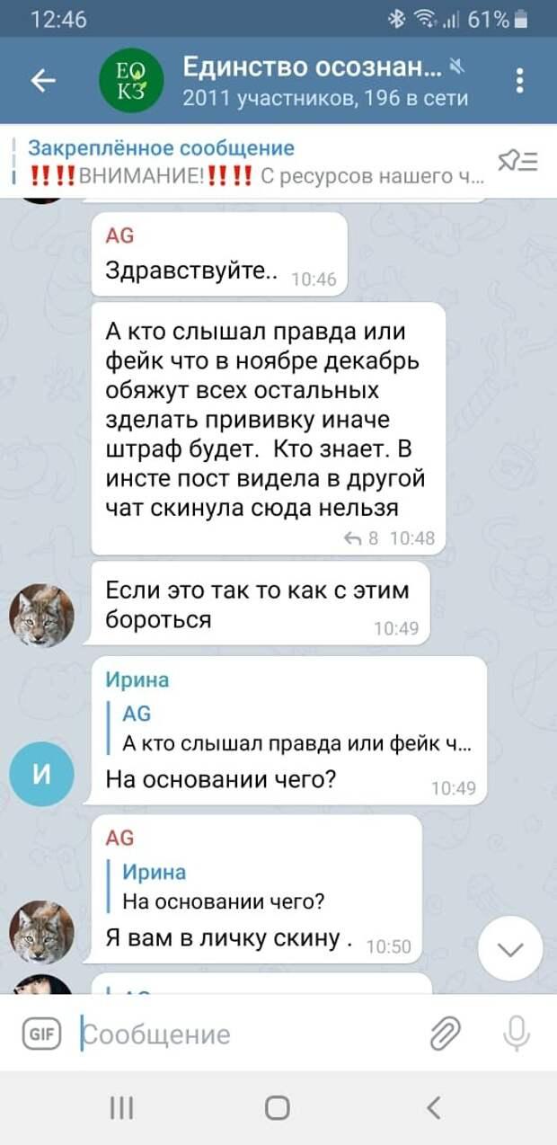 Казахстанцев не будут штрафовать за отказ от вакцинации против COVID-19