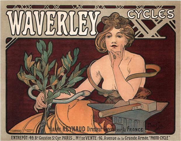 Наука соблазнять. Как пионеры рекламного бизнеса использовали женские образы