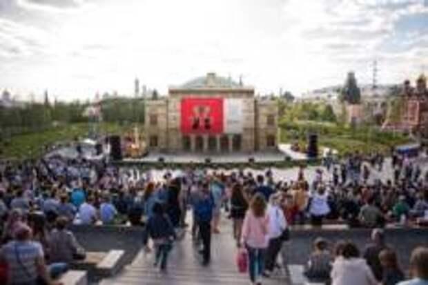 Венская государственная опера под открытым небом в Москве