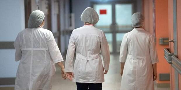 В Москве зафиксированы новые случаи заражения коронавирусом. Фото: mos.ru