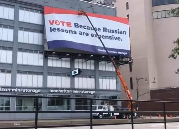 Жирнющая антироссийская пропаганда развернулась на одном из зданий Манхэттена
