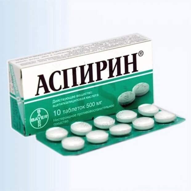 Аспирин — средство многоцелевое Аспирин, Лекарственные препараты, сделай сам, факты