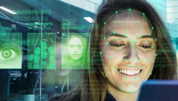 Береги биометрию смолоду: Наталья Касперская предупреждает об опасности